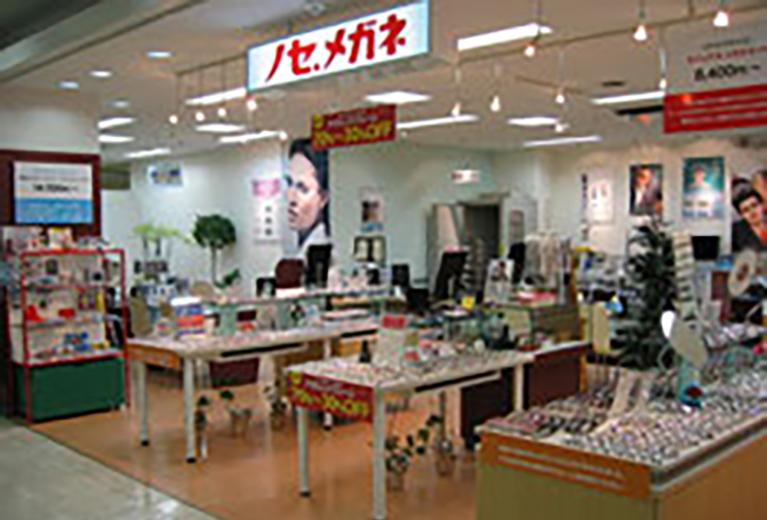 ノセメガネ豊科店